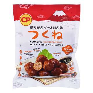 CP Tsukune Chicken Meatball with Teriyaki Sauce