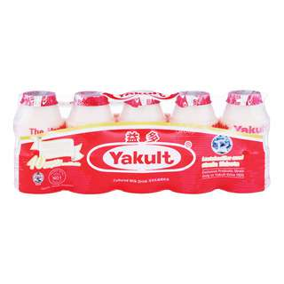 Yakult Cultured Milk Bottle Drink - Original