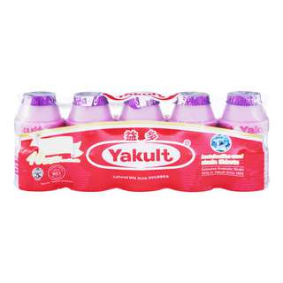 Yakult Cultured Milk Bottle Drink - Grape