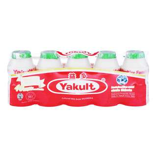 Yakult Cultured Milk Bottle Drink - Apple