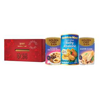Golden Chef Gift Set - Happiness