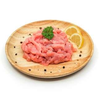 Indonesia Bulan Fresh Pork - Stir Fry