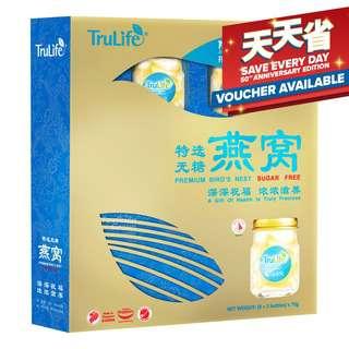 TruLife Bird's Nest - Sugar Free