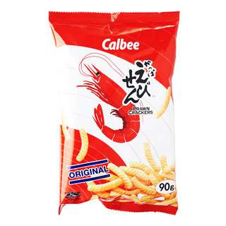 Calbee Prawn Crackers - Original