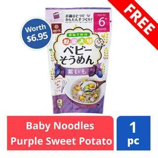 FREE Baby Noodles Purple Sweet Potato (worth $6.95)