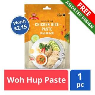 FREE Woh Hup Paste (worth $2.15)