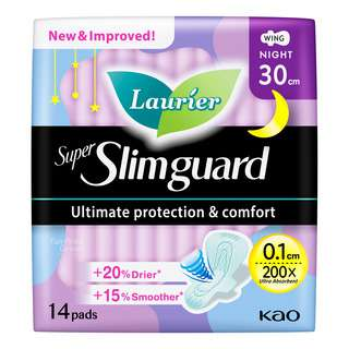 Laurier Super Slimguard Night Pads - Normal Heavy (30cm)