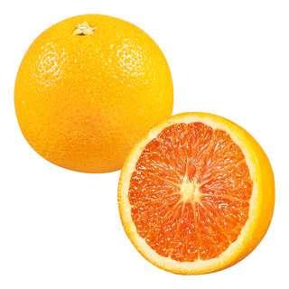 Sunkist Cara Cara Orange Bag