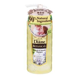 Moist Diane Botanical Shampoo - Refresh & Smooth