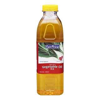 FairPrice Pure Vegetable Oil