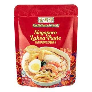 Golden Chef Paste - Singapore Laksa