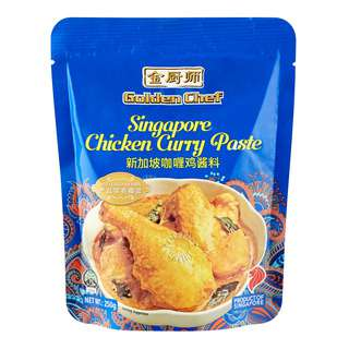 Golden Chef Paste - Singapore Chicken Curry