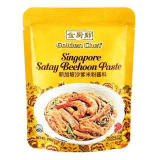 Golden Chef Paste - Singapore Satay Beehoon