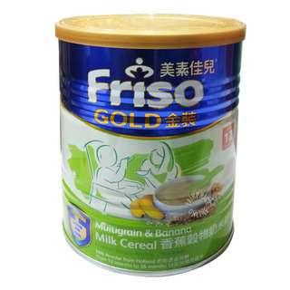 Friso Gold Milk Cereal Drink Powder - Multigrain & Banana