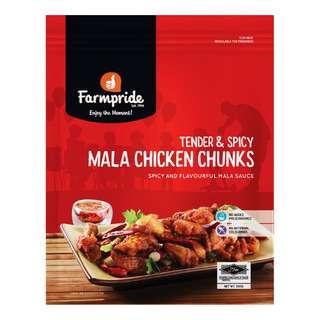 Farmpride Frozen Tender & Spicy Chicken Chunks - Mala