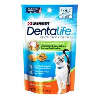 Purina Dentalife Dental Cat Treats - Tasty Chicken