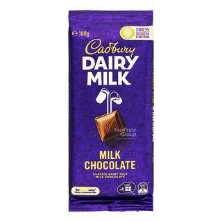 Cadbury Dairy Milk Chocolate Block - Milk