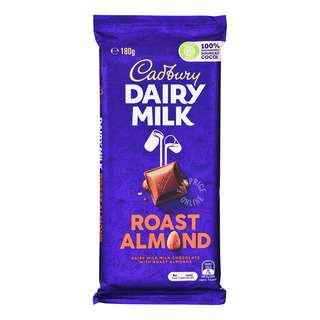 Cadbury Dairy Milk Roast Almond milk chocolate is a delicious combination of roast almonds blended with milk chocolate. Taste the deliciously creamy milk chocolate made with a glass and a half of full cream diary milk in every 200g bar of chocolate. Cadbury Dairy Milk Chocos are simply irresistible. Cadbury Dairy Milk Chocolate is for those everyday moments of joy that you want to share with your near and dear ones with something sweet. Sweet Milk Chocolate and Crunchy almonds offers you an amazing delightful experience for snacking It stands for goodness, a moment of pure magic.