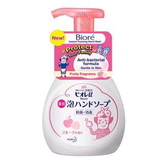 Biore Instant Foaming Handwash - Fruits