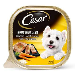 Cesar Dog Wet Food - Classic Roast Turkey with Vegetables