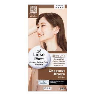 Liese Creamy Bubble Hair Colour - Chestnut Brown