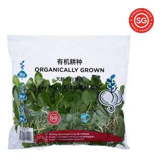 Sky Greens Organic Xiao Bai Cai - Mini