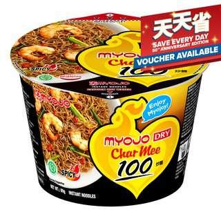 Myojo Dry Instant Bowl Noodle - Char Mee