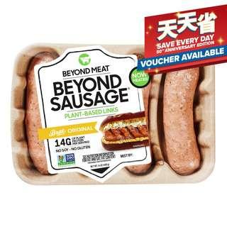 Beyond Meat Beyond Sausage - Brat Original
