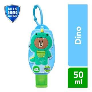 Dettol Line Friends Hand Sanitiser - Dino