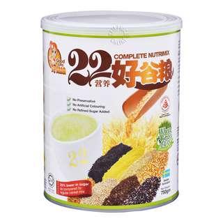 Good Lady 22 Complete Nutrimix Powder - Wheat Grass
