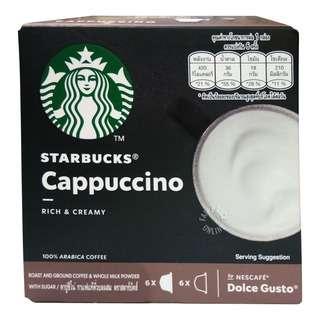 Starbucks Coffee Capsules - Cappuccino