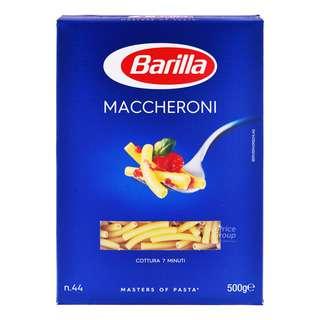 Barilla Pasta - Maccheroni