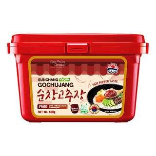 Sajo Sunchang Gochujang Hot Pepper Paste