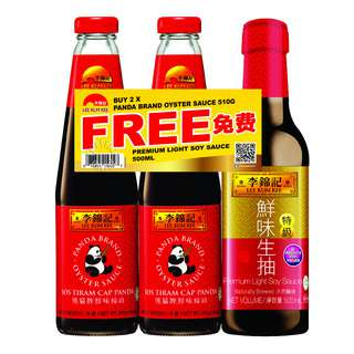 Lee Kum Kee Oyster Sauce - Panda Brand + Light Soy Sauce