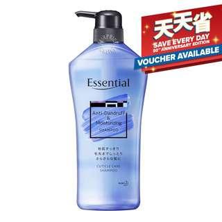Essential Cuticle Care Shampoo - Anti-Dandruff & Moisturizing