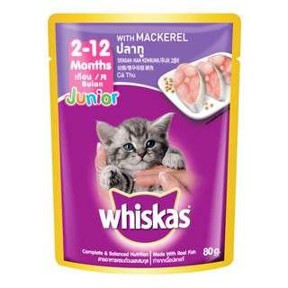 Whiskas Junior Pouch Cat Food - Mackerel (2 - 12 Months)