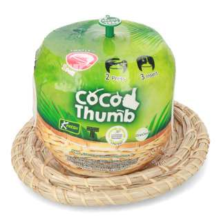 Coco Thumb Fresh Coconut