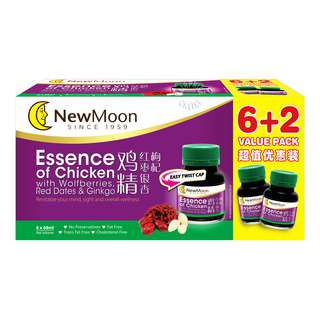 New Moon Essence of Chicken - Wolfberries, Red Dates &Gingko