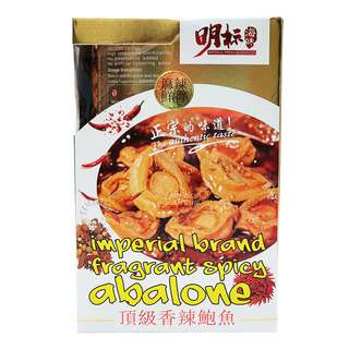 Imperial Brand Abalone - Fragrant Spicy