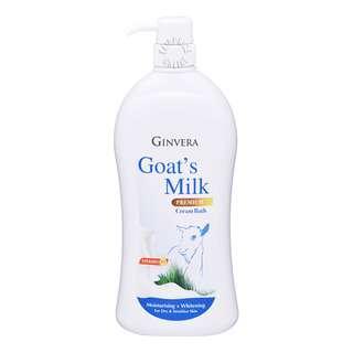 Ginvera Goat Milk Cream Bath - Moisturising & Whitening