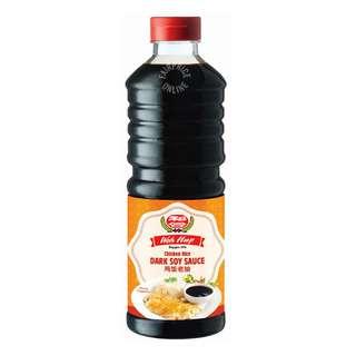 Woh HupDark Soya Sauce - Chicken Rice