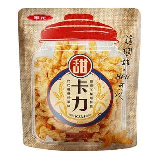 Hwa Yuan Kali Crispy Snack - Sweet