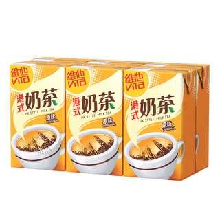 Vita HK Style Milk Tea Packet Drink - Original