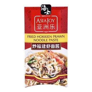 Hai's Brand Asia Joy Sauce - Fried Hokkien Prawn Noodle Paste