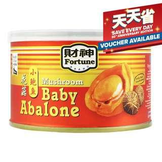 Fortune Brand Braised Baby Abalone - Mushroom