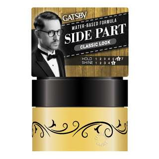 Gatsby Dressing Pomade - Classic Look