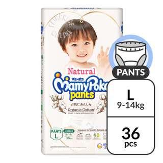 Mamypoko Natural Cotton Unisex Pants - L (9 - 14kg)