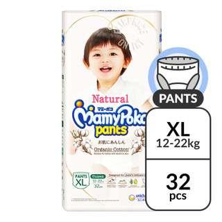 Mamypoko Natural Cotton Unisex Pants - XL (12-22kg)