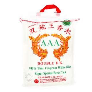Double Flying King AAA Thai Hom Mali Fragrant White Rice