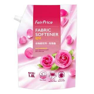 FairPrice Fabric Softener - Rose